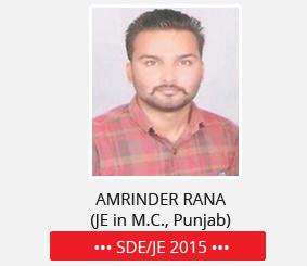 SDE coaching in Chandigarh