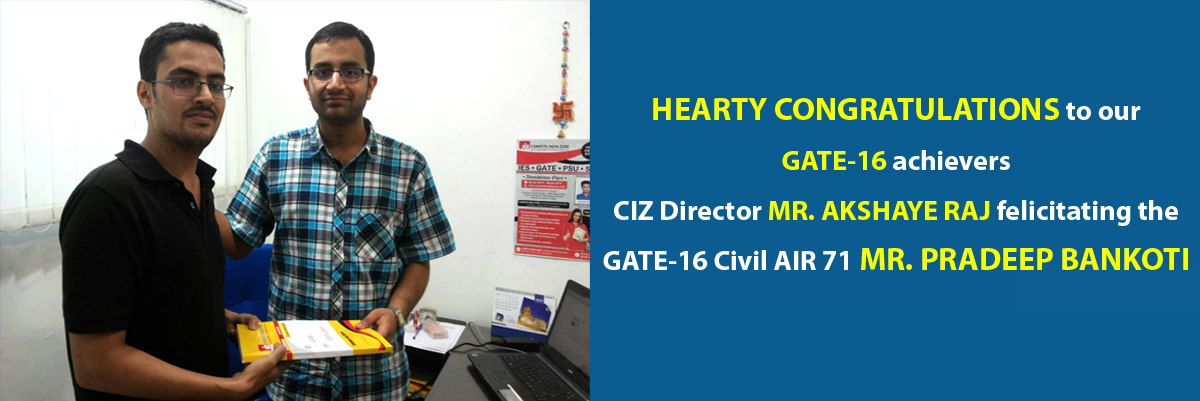 Best Gate Coaching in Chandigarh | Compete India Zone